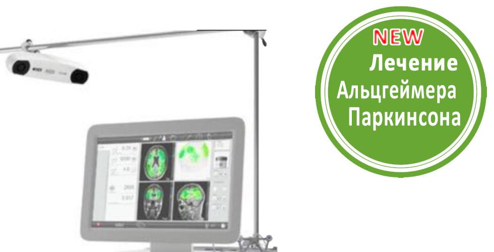 NEUROLITH® для лечение болезни Альцгеймера и Паркинсона